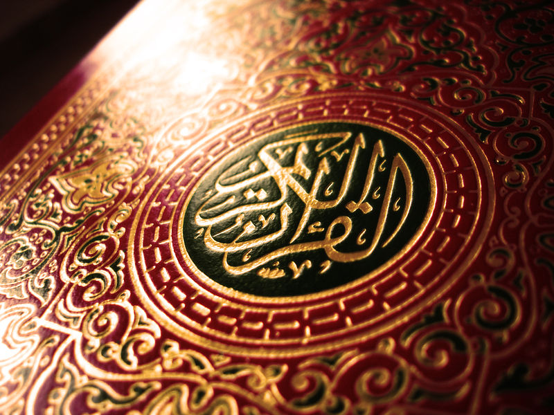 800px-Quran_cover
